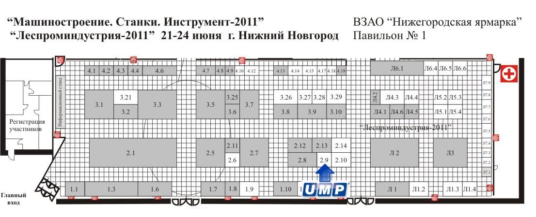 Схема размещения стенда «ЮНИТ